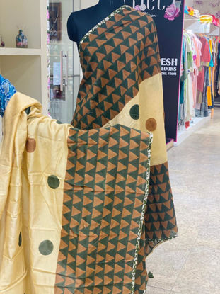 Picture of Pure Soft Cotton Silk Saree With Mud Prints